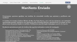 e20161213_manifesto